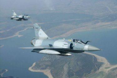 Τουρκικά ΜΜΕ: Δεν έπεσε το ελληνικό Μιράζ έπειτα από αερομαχία
