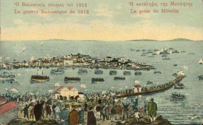 Η «διπλωματική περιπέτεια» των νησιών του Β.Α. Αιγαίου 1912-1923