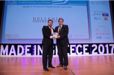 """Το βραβείο Νεοφυούς Παραγωγικής Αριστείας """"Made In Greece Awards 2017"""" έλαβε η εταιρεία Hellenic Instruments"""