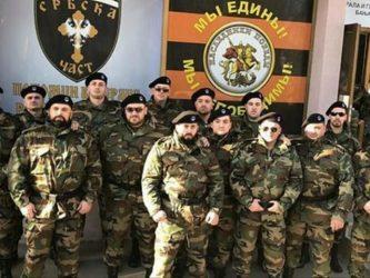 Σεράγιεβο : Σερβοβοσνιακή παραστρατιωτική μονάδα εκπαιδεύεται από Ρώσους την πόλη Niš