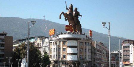 Φόρουμ των Αλβανών διανοουμένων:  Όχι  ένα όνομα που αφορά μόνο στους Σλάβους και αγνοεί τους Αλβανούς