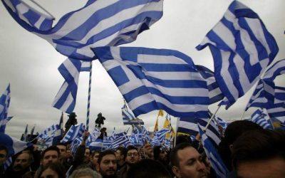 Παμμακεδονικές Ενώσεις: Και τρίτο συλλαλητήριο εάν η κυβέρνηση υιοθετήσουν σύνθετη ονομασία