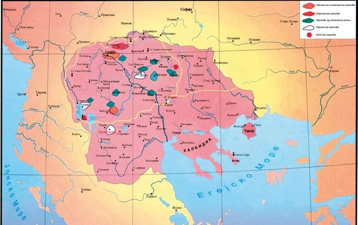 Etsi To Makedoniko E8nos Dialyei Thn Ellada Via Diplomacy