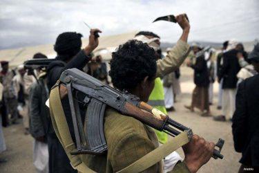Υεμένη: Οι Χούτι κατέρριψαν μαχητικό του συνασπισμού υπό τη Σαουδική Αραβία  cebook