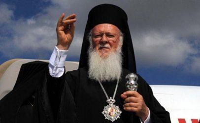 Παρέμβαση Βαρθολομαίου για το Σκοπιανό
