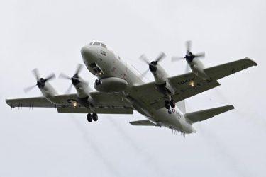 RQ-4 Global Hawk και P-8A Poseidon δίπλα στους Ουκρανούς