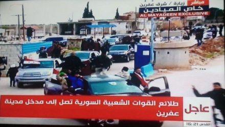 Τι κρύβεται πίσω από την είσοδο της Συριακής παραστρατιωτικής οργάνωσης NDF στο Afrin ;