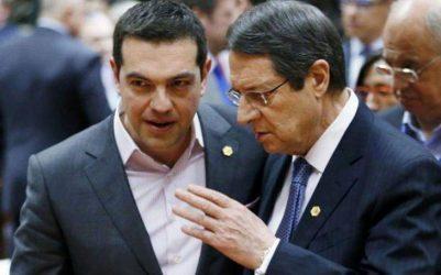 Τηλεφωνική επικοινωνία Τσίπρα – Αναστασιάδη για την ανανέωση της Navtex στην κυπριακή ΑΟΖ
