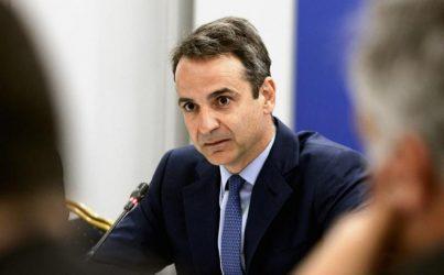 Μητσοτάκης στην SZ: Οφείλω να σεβαστώ τη συμφωνία με την ΠΓΔΜ εφόσον κυρωθεί από την Βουλή