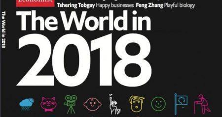 Ο Κόσμος το 2018