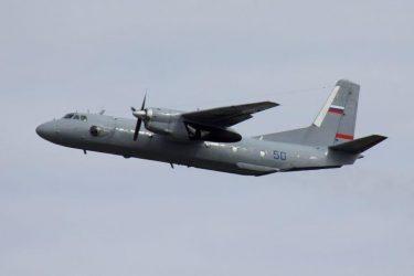 Ρωσικό αεροσκάφος συνετρίβη στη Συρία – 32 νεκροί