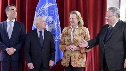 Σκοπιανό: Συζητάει και το «Upper Macedonia» η Αθήνα;