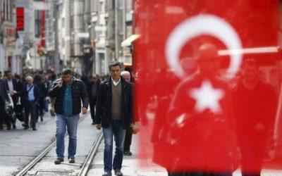 Η Τουρκία απέσυρε όλα τα αποθέματα χρυσού που διατηρούσε στις ΗΠΑ