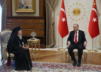 Συνάντηση Βαρθολομαίου – Ερντογάν στην Άγκυρα