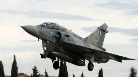 Η ανακοίνωση της Πολεμικής Αεροπορίας για την συντριβή του Μιράζ