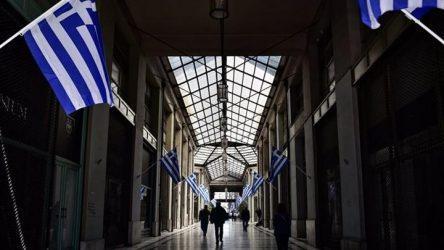 Die Zeit: Αρκετά πια με τους ελέγχους στην Ελλάδα – Οι πιστωτές πρέπει να δείξουν αλληλεγγύη