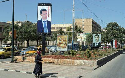 DW: Η καθημερινότητα στη Συρία