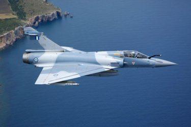 Πτώση Mirage 2000-5 βορειονατολικά της Σκύρου