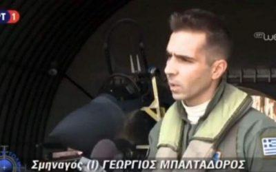 Όταν ο αδικοχαμένος πιλότος μιλούσε για τους «φρουρούς» του Αιγαίου (βίντεο)