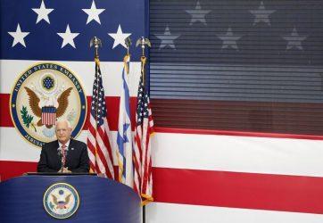 Ο Λευκός Οίκος διαψεύδει ότι ο αντιπρόεδρος Μάικ Πενς τέθηκε σε καραντίνα