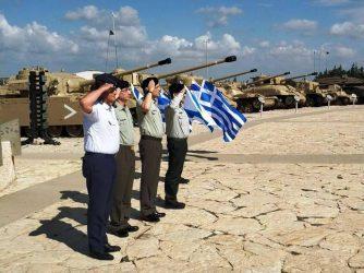 Επίσκεψη Αρχηγού ΓΕΣ στο Ισραήλ
