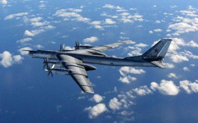 F-22 της NORAD αναχαίτισαν ρωσικά βομβαρδιστικά TU-95 «Bear» στην Αλάσκα