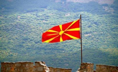 Εμπορικός πόλεμος Βόρειας και Νότιας «Μακεδονίας»