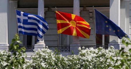 Το Σκοπιανό, οι 180 ψήφοι και η παγίδα