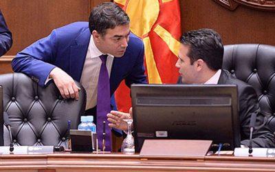 Εγκρίθηκε από την αρμόδια Επιτροπή της βουλής των Σκοπίων η συμφωνία των Πρεσπών