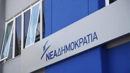 ΝΔ για ονομασία ΠΓΔΜ: Δεν θα αποδεχθούμε οποιαδήποτε λύση που δεν υπηρετεί το εθνικό συμφέρον