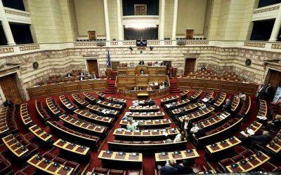 Η στάση της αντιπολίτευσης στην επιθετικότητα της Τουρκίας δείχνει ότι η Ελλάδα έχει Διπλωματία