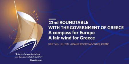 Συνέδριο Economist: Πυξίδα για την «μεταμνημονιακή Ελλάδα»