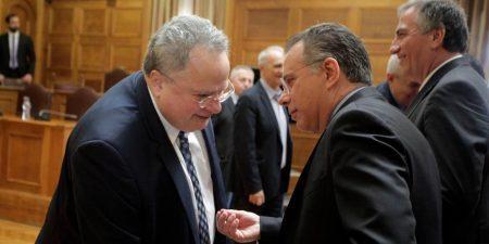 Σκοπιανό: Απέρριψε το ΥΠΕΞ το αίτημα της ΝΔ για ενημέρωση