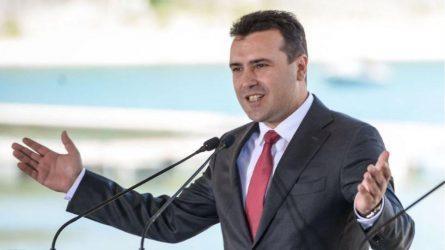 Ζάεφ: Έτσι κερδίσαμε τα πάντα με την συμφωνία των Πρεσπών