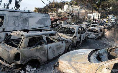 Ασύμμετρες απειλές – Τι έγραφε ο Παναγιώτης Ήφαιστος για τις φωτιές του 2007