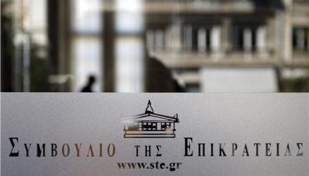 ΣτΕ: Απορρίφθηκε η αίτηση αναστολής της συμφωνίας των Πρεσπών