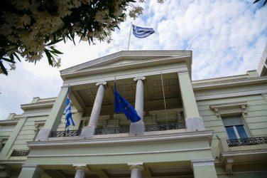 Πρώτη αντίδραση της Ελλάδας για την εκτέλεση του Έλληνα ομογενή