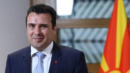 """Από την Συμφωνία των Πρεσπών μένει μόνο το """"Μακεδονία"""""""