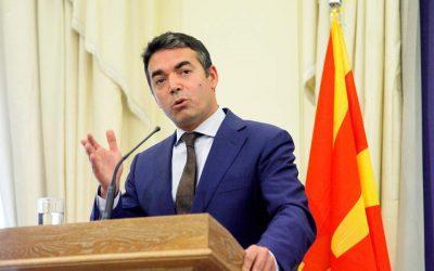 """Ντιμιτρόφ: Με τη συμφωνία θα είμαστε """"Μακεδόνες"""" με """"Μακεδονική γλώσσα"""""""