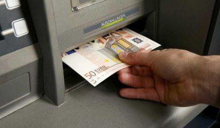 Τέλος στα capital controls στην ανάληψη μετρητών αλλά τα μετρητά δεν υπάρχουν