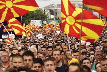 """Σκόπια: Το """"ΝΑΙ"""" είναι μπροστά αλλά με πολύ χαμηλή η προσέλευση στις κάλπες"""