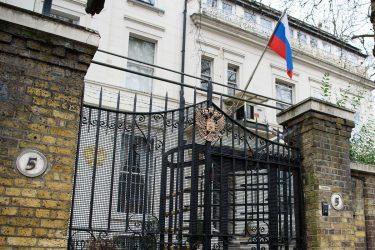 Politico: Φωλιά κατασκόπων η Ρώσικη πρεσβεία στα Σκόπια