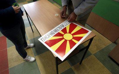 ΠΓΔΜ: Ξεκίνησε η ψηφοφορία για το δημοψήφισμα σε σωφρονιστικά καταστήματα και προξενικές αρχές