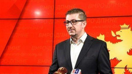 VMRO: Ήττα για τη Συμφωνία το αποτέλεσμα του δημοψηφίσματος