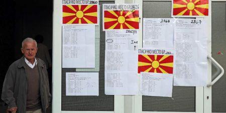 Παναγιώτης Ήφαιστος: Το αποτέλεσμα στα Σκόπια ακυρώνει την υιοθέτηση της αυτοκτονικής για την Ελλάδα συμφωνίας των Πρεσπών