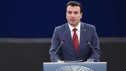 Την επόμενη εβδομάδα θα ξεκαθαρίσει το τοπίο για το εάν ο Ζ. Ζάεφ εξασφαλίζει πλειοψηφία στη Βουλή