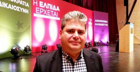 Βουλευτής ΣΥΡΙΖΑ υπέρ την αυτονόμησης των Μουφτήδων στην Θράκη