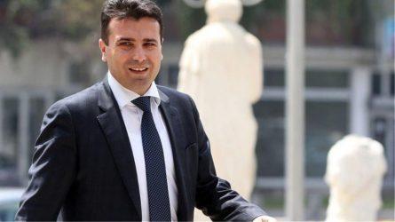 Συνάντηση Ζ. Ζάεφ με Έλληνες επιχειρηματίες