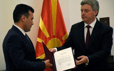 Η «Καθημερινή» φέρνει στο φως της δημοσιότητας τα πρακτικά των αρχηγών της ΠΓΔΜ