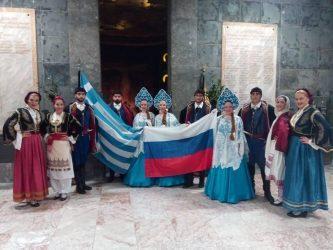 Χωρίς παρουσία του ΥΠΕΞ ξανά σε εκδήλωση για τα 190 χρόνια διπλωματικών σχέσεων με την Ρωσία